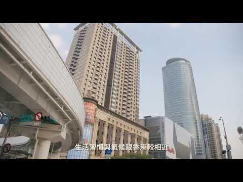 101台灣移民公司介紹
